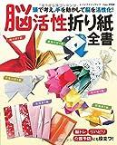 ISBN 9784834739305