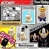 カプセル MOOMIN ムーミン フィギュアマスコット2 全6種セット