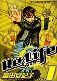 Re:Life / 富田 安紀子 のシリーズ情報を見る