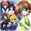 crystal2 ~�T�[�J�X ���H�[�J���R���N�V���� Vol.2~