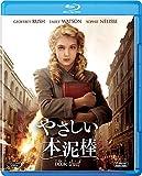 �₳�����{�D�_ [Blu-ray]