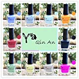 18ml 【Ya Qin An】キャンディーカラースタンプネイルカラーマニキュアネイルアート (#16) [並行輸入品]