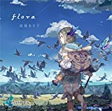 flora 【 豪華盤 】(DVD付)