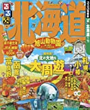 るるぶ北海道'14~'15 (るるぶ情報版(国内))