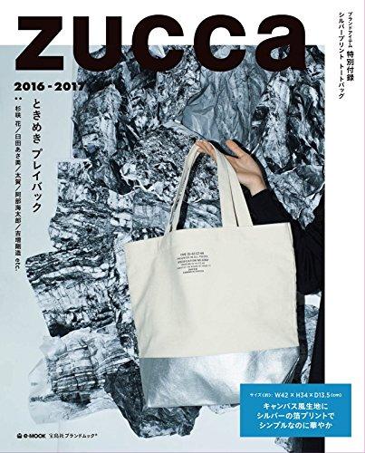 ZUCCa 2016 - 2017 大きい表紙画像