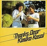 THANKS DEAR(期間生産限定盤)