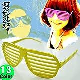 67-002 ブラインドシャッターポップサングラス・シャッターシェードタイプ13色 (05イエロー)