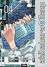 Akihabara@Deep, tome 4