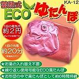 蓄熱充電式 エコ湯たんぽ ECO ゆたんぽ 湯たんぽ