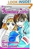 Kamikaze Girls (Manga) (Kamikaza Girls)