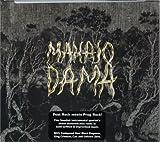 Makajodama by Makajodama (2009-11-10?