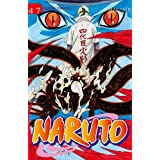 Naruto nº 47 (Manga)