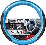 BONFORM ( ボンフォーム ) ハンドルカバー カーボンカラー ブルー Sサイズ 6960-01BL