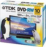 TDK 録画用DVD-RW デジタル放送録画対応(CPRM) 1-2倍速 5色カラープリンタブル 10枚パック 5mmスリムケース DRW120DPMA10UE