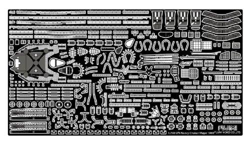 ebay parts fujimi 1700 etching parts for ijn heavy cruiser maya plastic