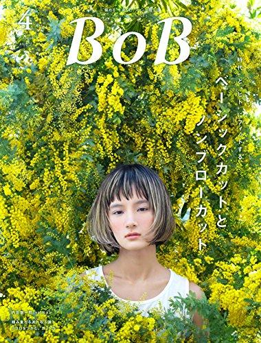 BOB 2017年4月号 大きい表紙画像