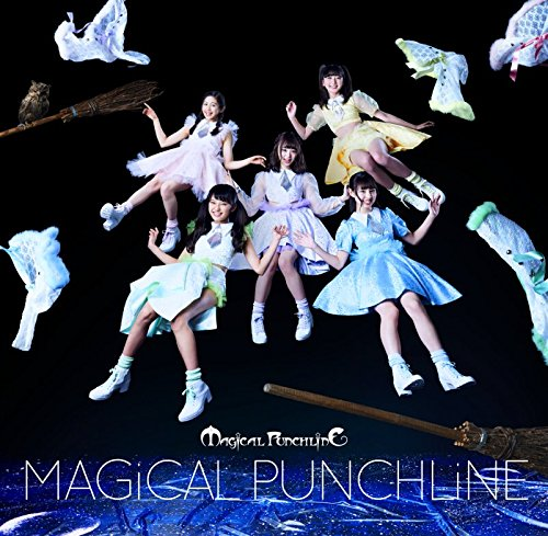 MAGiCAL PUNCHLiNE(ベガ盤)(DVD付)