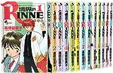 境界のRINNE コミック 1-17巻セット (少年サンデーコミックス)