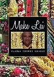 Make Lei [DVD] [Import]