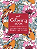 Posh Adult Coloring Book: Japanese Designs for Fun and Relaxation (Posh Coloring Books)