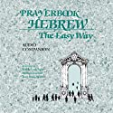 Prayerbook Hebrew the Easy Way Audio Companion (       UNABRIDGED) by Eks Publishing, Rhoda Leah Agin, Debby Graudenz Narrated by Jerry Isaak-Shapiro