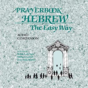Prayerbook Hebrew the Easy Way Audio Companion | [Eks Publishing, Rhoda Leah Agin, Debby Graudenz]