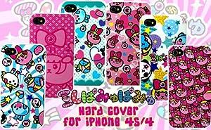 スマイルワールド 豆しぱみゅぱみゅ iPhone4/4S兼用プラスチックケース (豆ぱみゅモノパターン) SW-CMP06