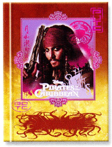 Pirates of the Caribbean Personalized Diary Journal (Captain Jack Cover)