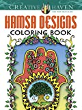img - for Creative Haven Hamsa Designs Coloring Book (Creative Haven Coloring Books) book / textbook / text book