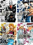 仮面ティーチャー (藤沢とおる) コミック 1-4巻セット (ヤングジャンプコミックス)