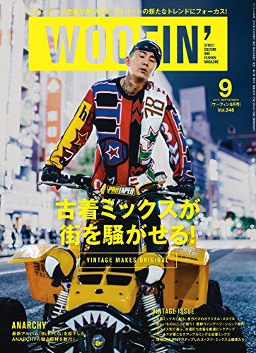 WOOFIN' (ウーフィン) 2016年 9月号 [雑誌]