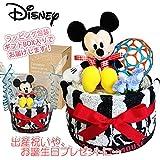 ディズニー ミッキーのおむつケーキ 男の子 (パンパースS20 (出産祝い用に)) ランキングお取り寄せ