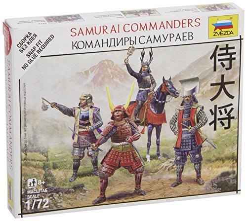 Zvezda Models 1/72 Samurai Commanders - Japanese Samurai - 1