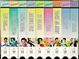 Elvis Presley Collector Set 1 [VHS]