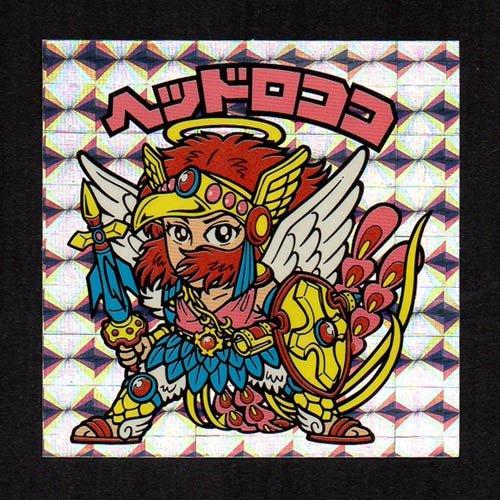 ビックリマン BM スペシャルセレクション1 ヘッドロココ ロゴ桃 P.2 ver.1(角プリズム)