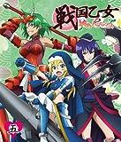 戦国乙女~桃色パラドックス~五 [Blu-ray]