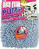 Amazon.co.jpレック 瞬間吸水 バスマット S 33×50cm ブルー ( 足ふきマット 足拭きマット )