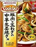 味の素 CooKDo 豚肉と玉ねぎの中華生姜焼き用 3-4人前×4箱