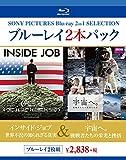 �֥롼�쥤2��ѥå� �����ɡ������ �����Զ����Τ�줶�뿿��/����ء�ĩ��Ԥ����αɸ��Ⱥ��� [Blu-ray]