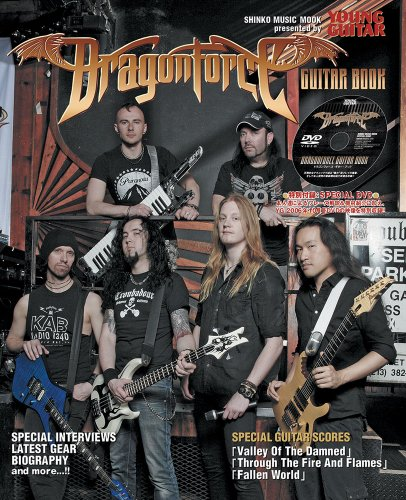 DRAGONFORCE GUITAR BOOK(DVD付)/YOUNG GUITAR special issue (シンコー・ミュージックMOOK)