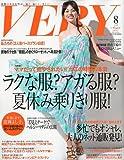 VERY (ヴェリィ) 2009年 08月号 [雑誌]