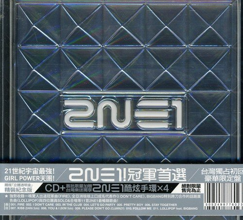CD : 2NE1 - 2Ne1/ Hk Exclusive Limited Edition (Hong Kong - Import)
