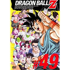 DRAGON BALL Z ��49 [DVD]
