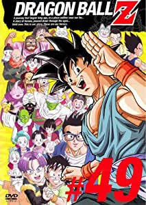 DRAGON BALL Z ♯49 [DVD]