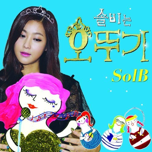 solbi-is-ottogi-by-sony-korea