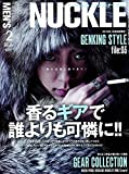 MEN'S KNUCKLE (メンズナックル) 2015年 02月号