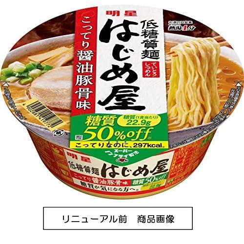 明星 低糖質麺 はじめ屋 糖質50%オフ こってり醤油豚骨味 84g×12個