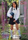 おもらし倶楽部 48号 (SANWA MOOK)