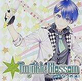 ドラマCD Twinkle Blossom~なつめ編~