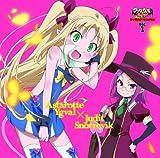 TVアニメ「アスタロッテのおもちゃ!」キャラクターソングCD Vol.1 アスタロッテ/ユーディット